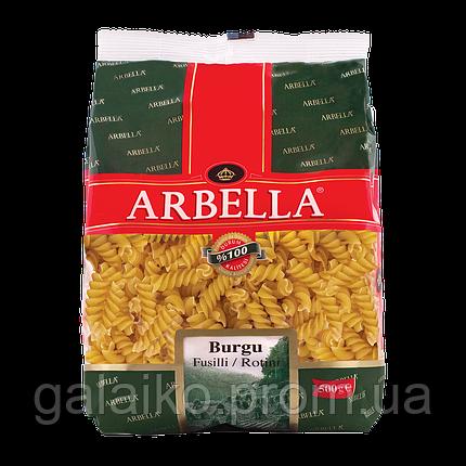 Фузілі (Fusulli rotini) 500гр ARBELLA, фото 2
