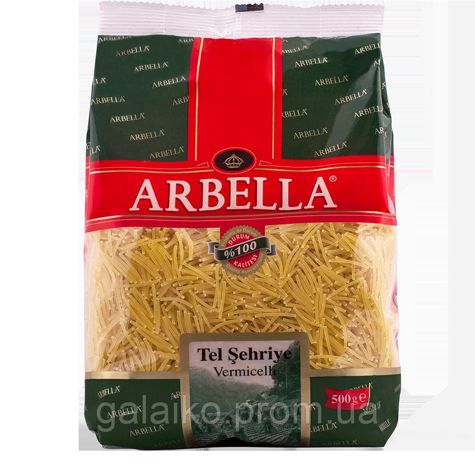 Вермішель 1,4мм (Vermicelli) 500гр ARBELLA