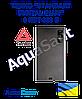 """Электрический котел Tenko """"Standart Digital Plus"""" 9 кВт 380 В (с насосом)"""