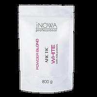 Осветляющая пудра jNOWA Professional Blond Classic 800 гр