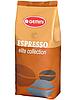 Кофе в зернах Gemini Espresso Elite Colection Monsooned Malabar 1 кг