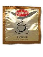 Кофе в чалдах Gemini Espresso Monsooned Malabar 50 шт.