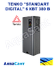 """Электрический котел Tenko """"Standart Digital"""" 6 кВт 380 В (с насосом)"""
