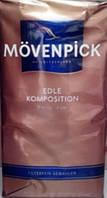Швейцарский молотый кофе  Movenpick Edle Komposition 500гр.