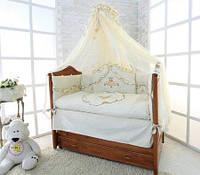 """Набор постельного белья  для новорожденных из 7 пар """"Версаль"""".Класс Элит Люкс.+Подарочная упаковка."""