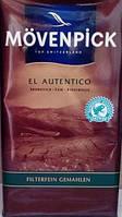 Швейцарский молотый кофе Movenpick El Autentico 500г