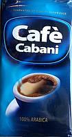 Кофе молотый Cafe Cabani 100% Arabica 250 гр (12 шт в ящике)