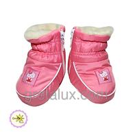 71f000105b9cb8 Взуття для новонароджених в Україні. Порівняти ціни, купити споживчі ...