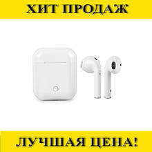 Наушники IFANS bluetooth
