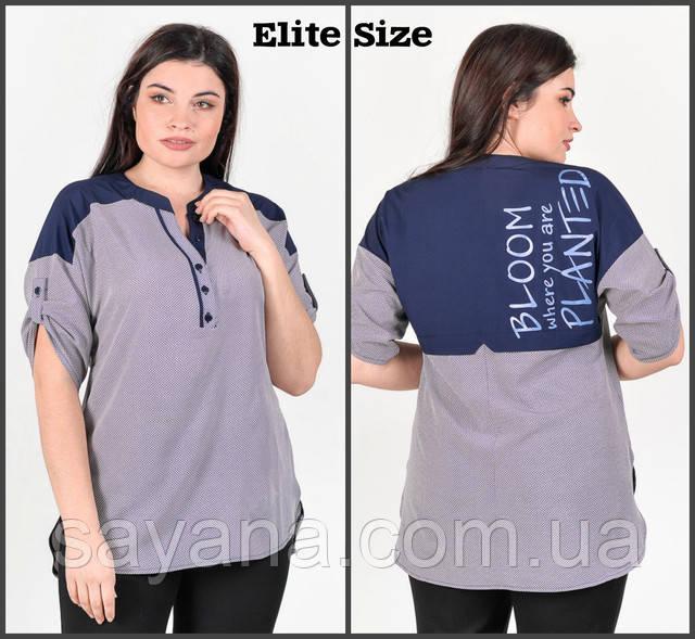 женская рубашка с надписями оптом