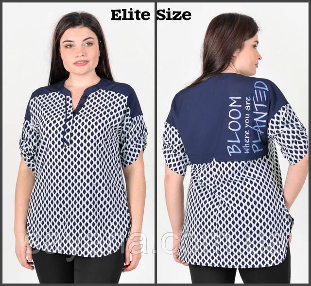 женская рубашка с надписями