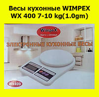 Весы кухонные WIMPEX WX 400 7-10 kg(1.0gm)!Акция
