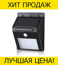 Лампа настенная Solar Motion Sensor Light
