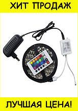 LED 5050 RGB Комплект- Новинка