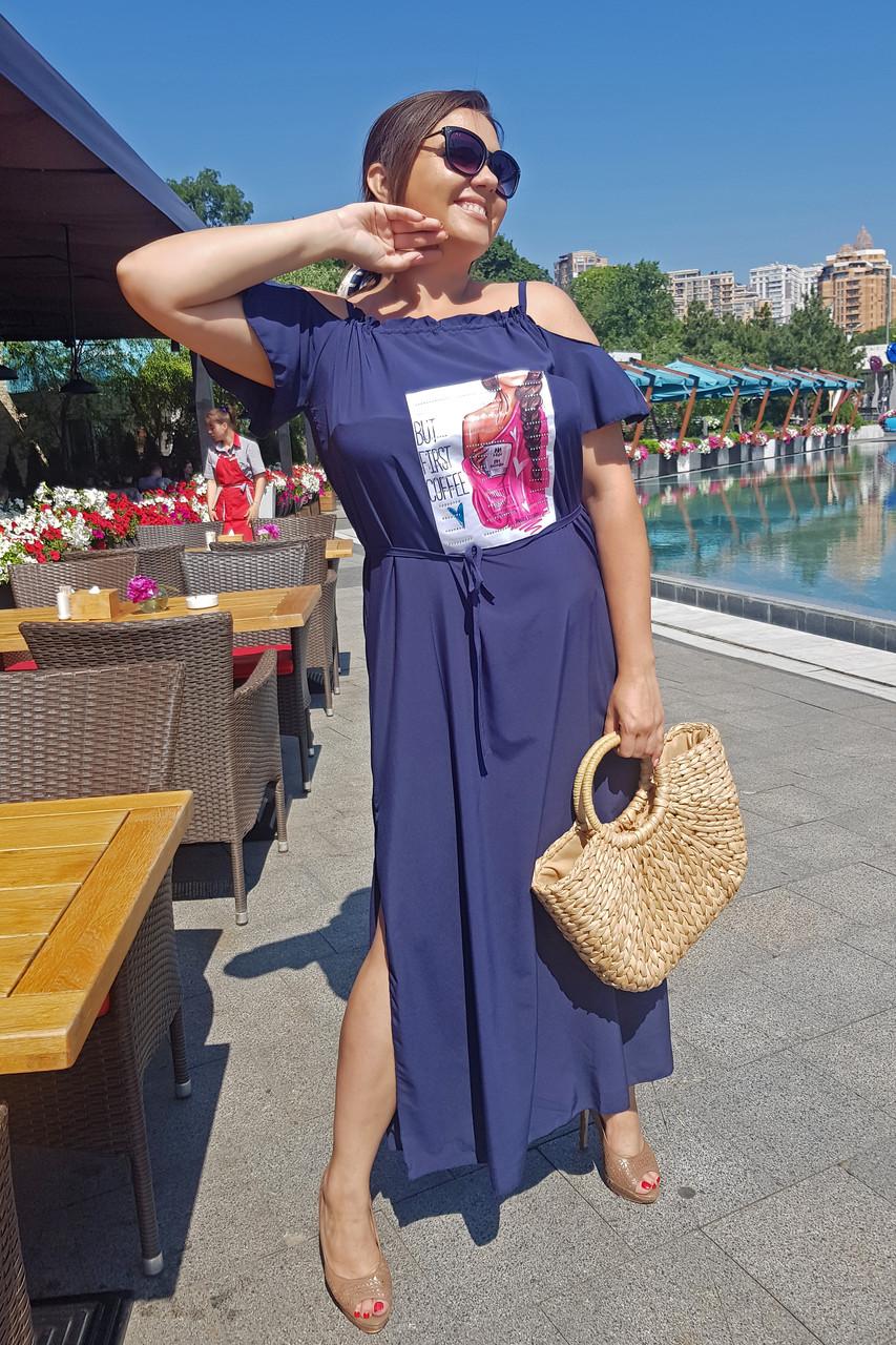 Длинное летнее платье Коса 04066/1