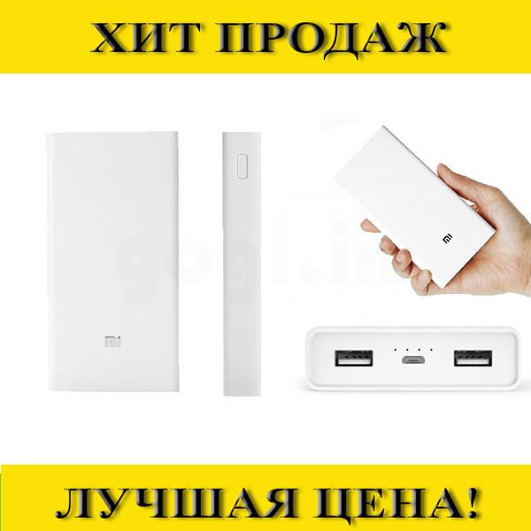 Power Bank Mi6 20000- Новинка