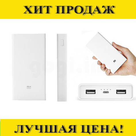 Power Bank Mi6 20000- Новинка, фото 2