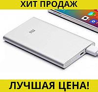 Xiaomi Mi power bank 12000 mAh