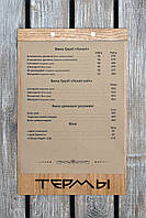 """Доска-меню А4. Деревянное меню  """"Термы"""" Покрытие прозрачный лак. (A009021)"""