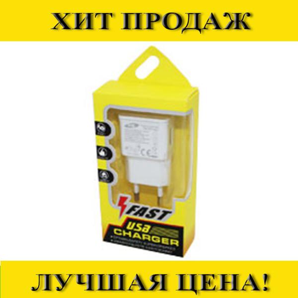 Мобильная зарядка FAST 7100 2A H0080- Новинка