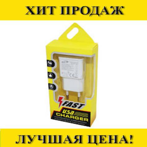 Мобильная зарядка FAST 7100 2A H0080- Новинка, фото 2