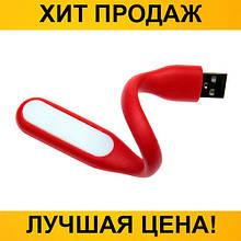 USB фонарик для ноутбука с подсветкой