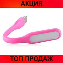 USB фонарик для ноутбука с подсветкой!Хит цена