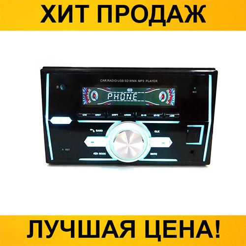 Автомагнитола 2DIN 1201/9003 BT USB- Новинка