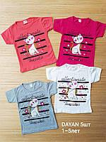 """Детская  футболка для девочек 1-5 лет """"Котенок"""" Турция.Оптом"""
