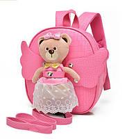 Рюкзак детский с игрушкой медвежонком для девочки (розовый)