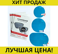 Пленка антидождь Waterproof Membrane 95*95