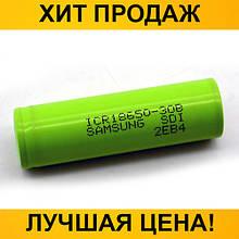 Аккумулятор Samsung INR 18650 25R 2500mAh