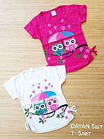 """Детская  футболка для девочек 1-5 лет """"Совушки"""" Турция.Оптом"""