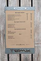 """Доска-меню А4. Деревянное меню  """"Термы"""" (A009022), фото 1"""