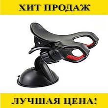 Автомобильный холдер (прищепка )для телефона 1015