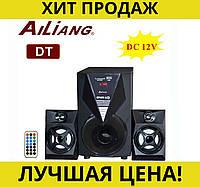 Акустическая система AiLiang UF-F37DC-DT
