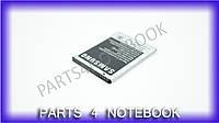 Батарея для смартфона Samsung EB445163VU (S7530) 3.7V 1500mAh 5.55Wh