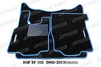 DAF XF 105 МКПП ворсовые коврики (чёрный-синий) ЛЮКС