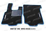 DAF XF 105 МКПП ворсовые коврики (чёрный-синий) ЛЮКС, фото 3