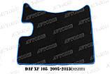 DAF XF 105 МКПП ворсовые коврики (чёрный-синий) ЛЮКС, фото 4