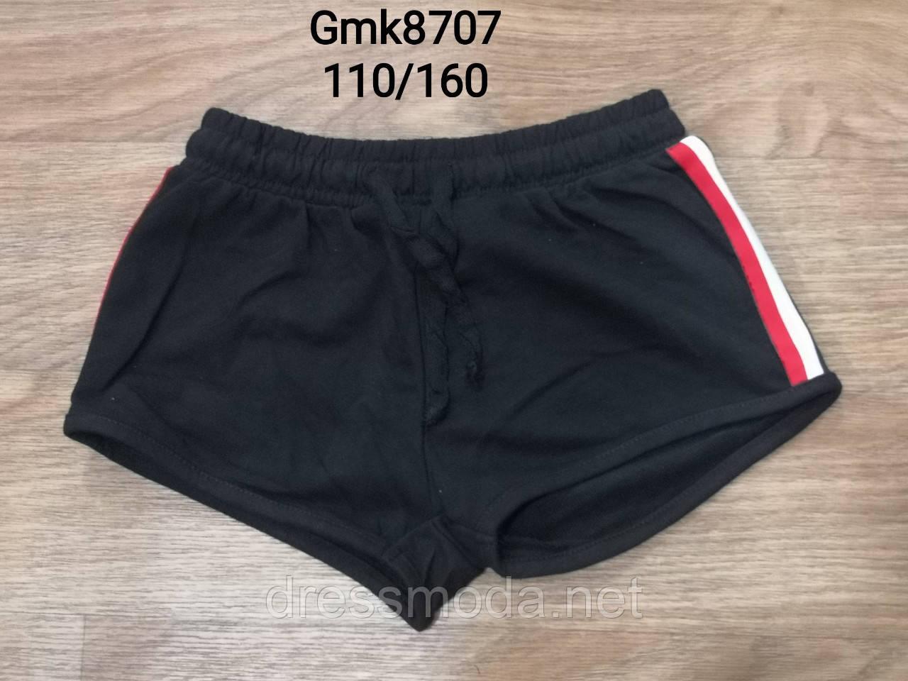 Спортивные шорты для девочек Glo-Story 110-160 p.p.