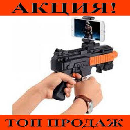 Игровой автомат виртуальной реальности AR Game Gun DZ-822!Хит цена, фото 2