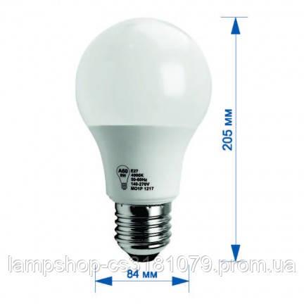 Лампа RIGHT HAUSEN LED Platinum A60 8W E27 4000K HN-281020