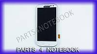 Модуль матрица + тачскрин  для Samsung Galaxy S3 (I9300i, i9301, i9305), white