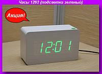Часы 1292 (подсветка зеленый),Часы настольные электронные,Часы для дома электронные!Акция