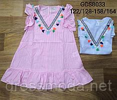 Платье для девочек Glo-Story 122/128-158/164 p.p.
