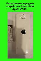Портативное зарядное устройство Power Bank Apple XY 08!Акция