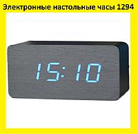 Электронные настольные часы 1294 под дерево (подсветка синяя)!Акция