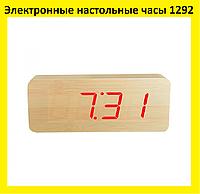 Электронные настольные часы 1292 (подсветка красная)!Акция
