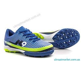 1d8b51317 Спортивная Детская Обувь Оптом ▻ Купить в Одессе (7 км)   UkrOptMarket